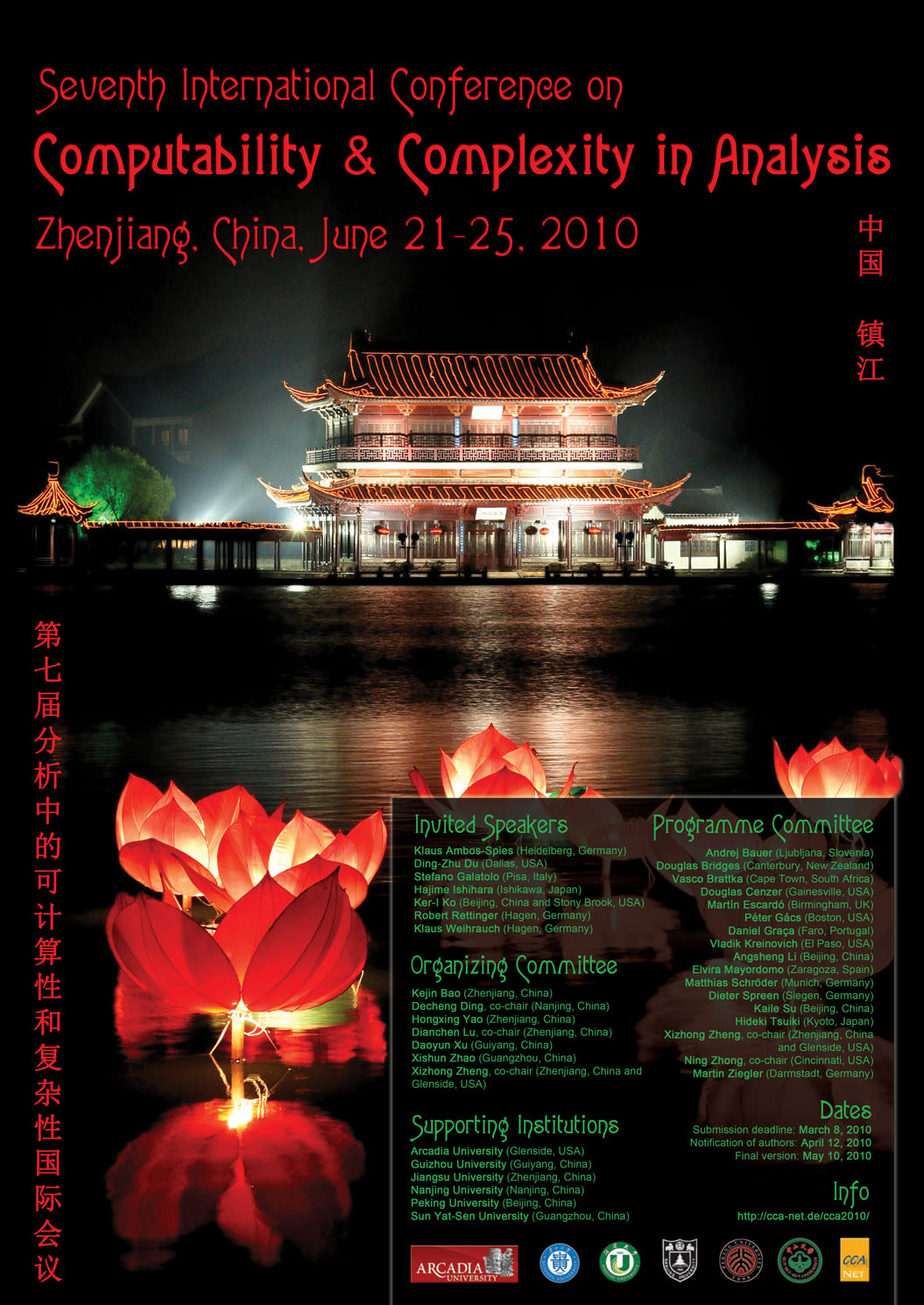 CCA 2010 Poster